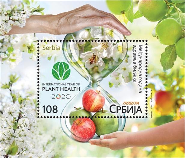 Serbia Int yr of plant