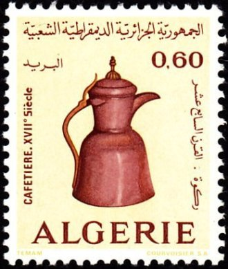 Algeria Coffee Pot