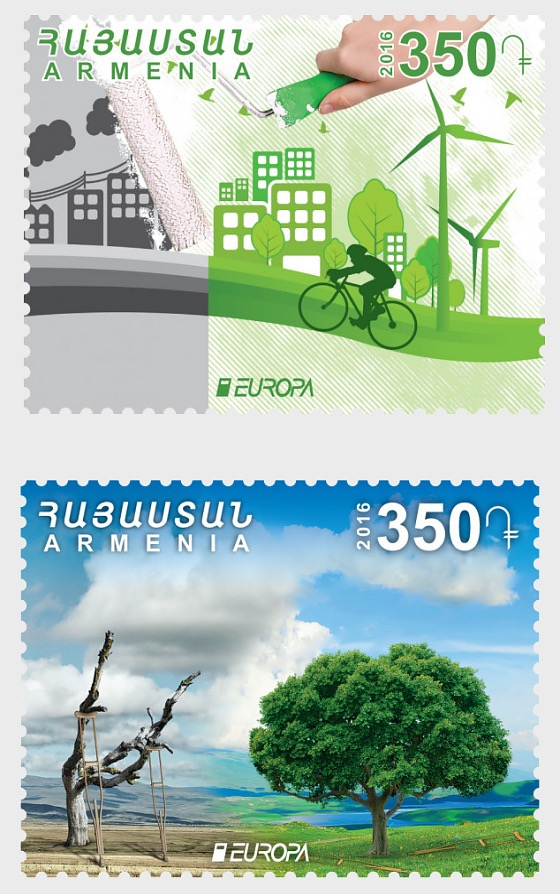 Armenia -2016 Think Green STAMPS