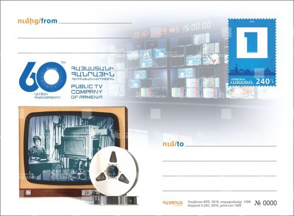 ARMENIA PC TV