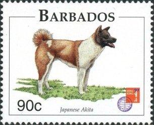 BARBADOS 1997 -DOGS