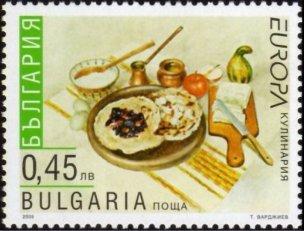 Bulgaria Breakfast