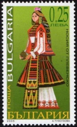 Bulgaria Costume Pleven