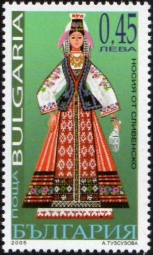 BULGARIA 2005 -NATIONAL COSTUMES