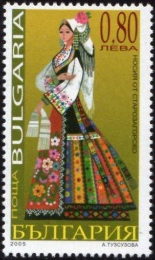 Bulgaria Costume Stara