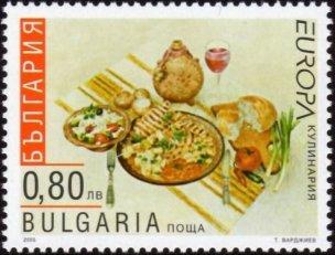 BULGARIA 2005 -FOOD -EUROPA 2005