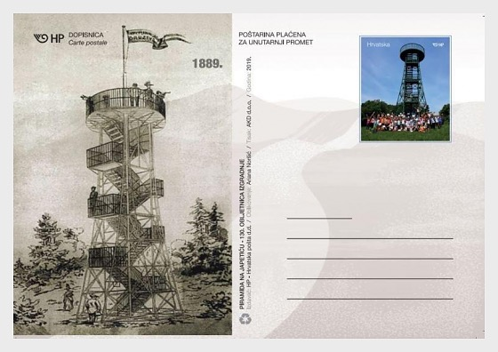 Croatia PC Pyramid