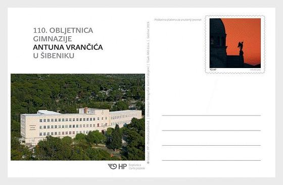 Croatia PCGymnasium