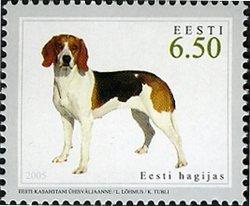 ESTONIA 2005 - HUNTING DOG AND GREYHOUND