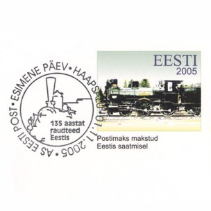 ESTONIA 2005- POSTCARD -RAILWAYS