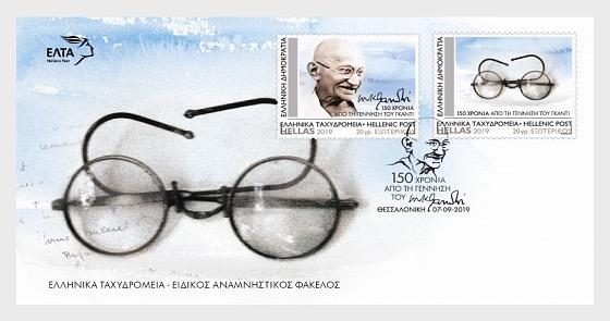 Greece Gandhi FDC