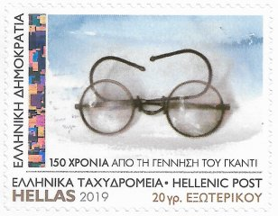 GREECE 2019- GANDHI
