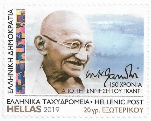greece Mahatma-Gandhi