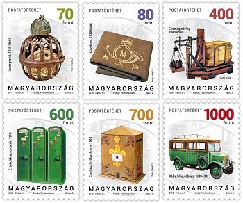 HUNGARY P HISTORY 2019