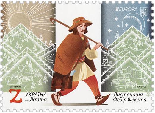 Ukraine EUROPA 2020