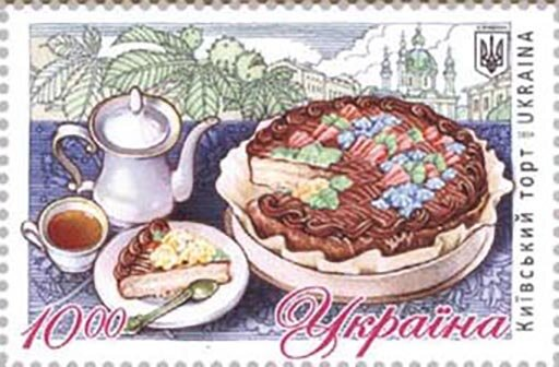 Ukraine- Kyiv Cake
