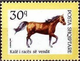 ALBANIA 1992 -HORSES