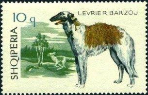 ALBANIA 1966 -DOGS