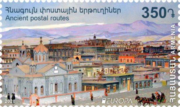 Armenia 2005 EUROPA