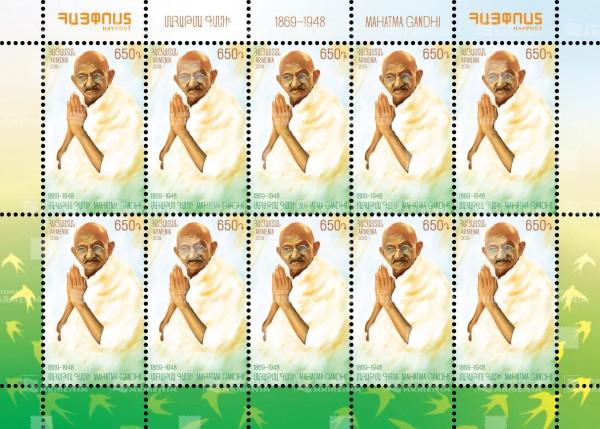 Armenia Gandhi