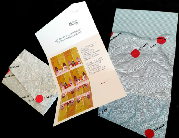 Azerbaijan Booklet