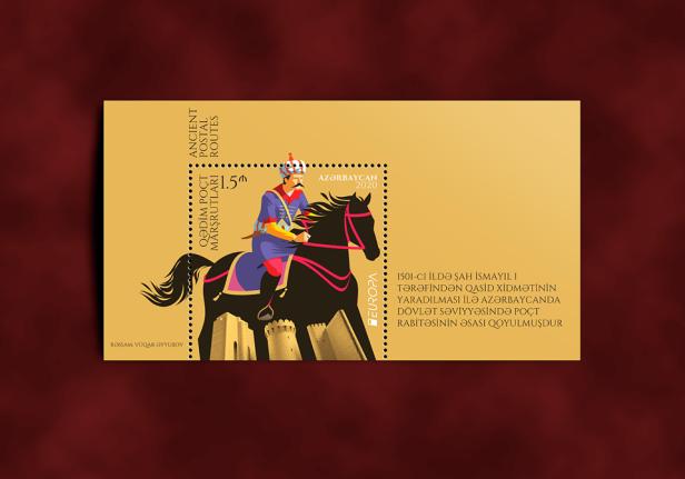 azerbaijan europa