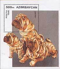 Azerbaijan Shar Pai MS
