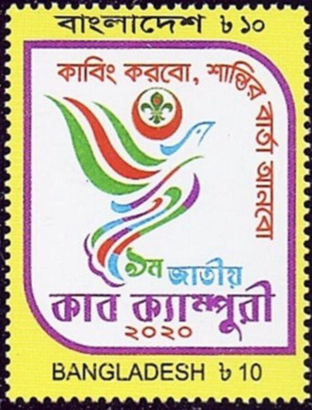 Bangladesh Scout
