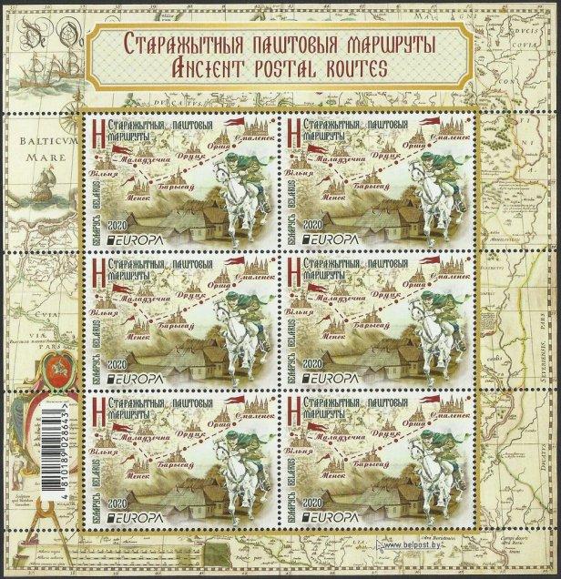 Belarus Sheet