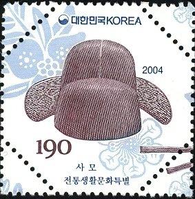 SOUTH KOREA 2004 -HATS