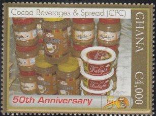 GHANA 2007 - COCOA