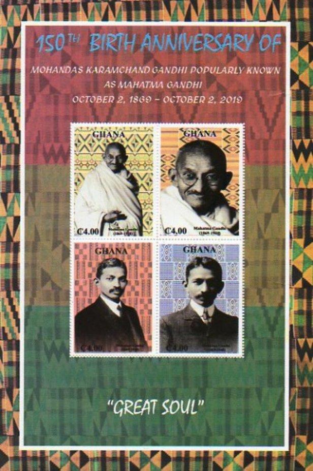 Ghana Gandhi 1