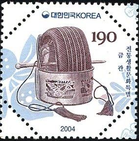 SOUTH KOREA 2004 - HATS