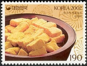 SOUTH KOREA 2002 - DESSERTS - RICE CAKES