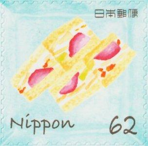 Japan Fruit Sandwich