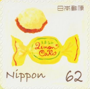 JAPAN 2019- SWEETS -LEMON CAKE