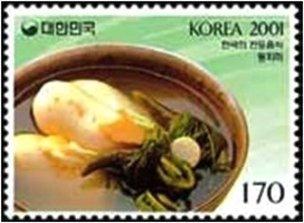 SOUTH KOREA 2001- KIMCHI