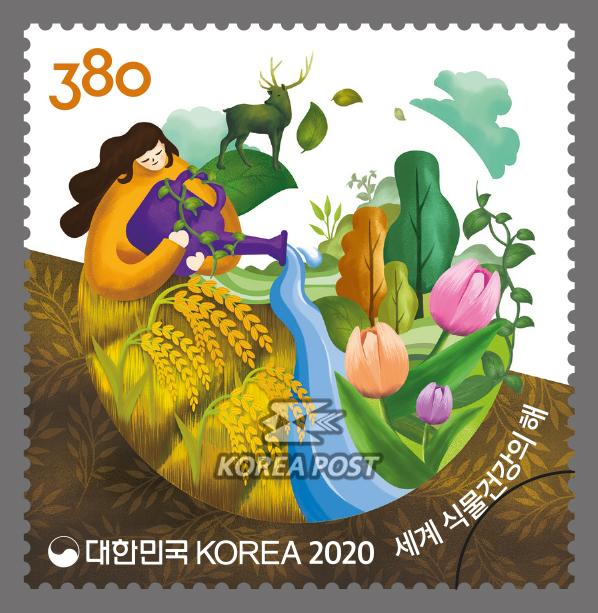 Korea Plant health