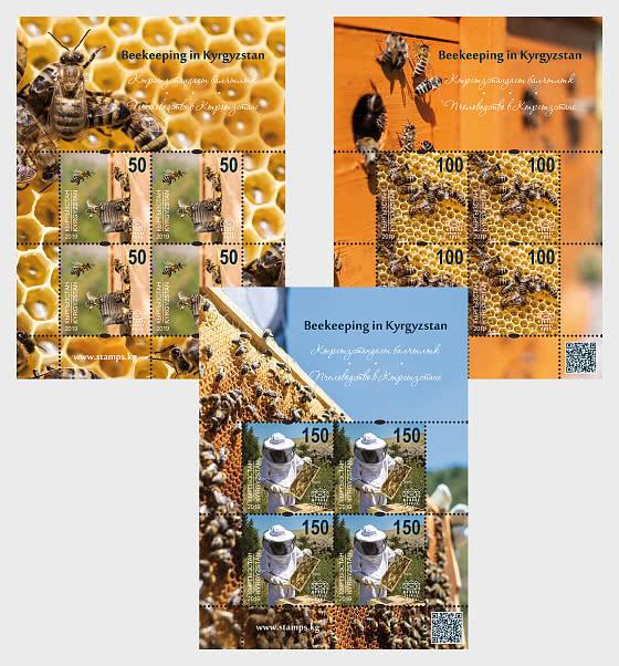 Kyrgyzstan Honey Slets