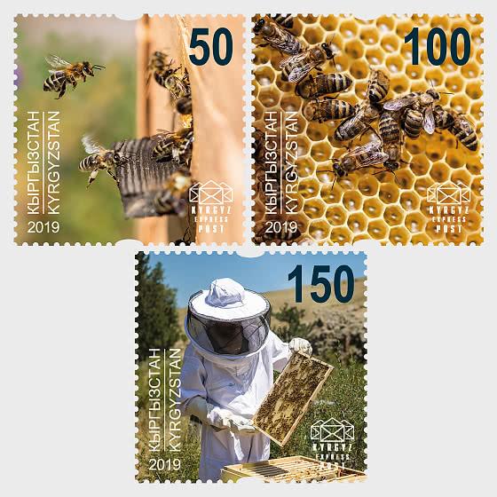 Kyrgyzstan honey stamps