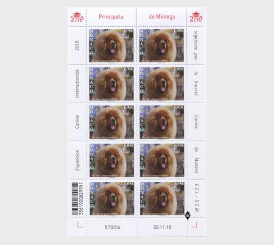 Monaco Dog Sheet