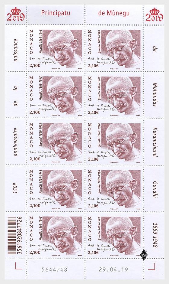 Monaco Gandhi Sheetlet
