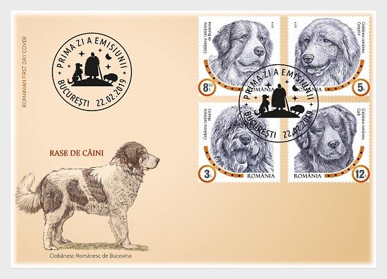 Romania dogs fdc