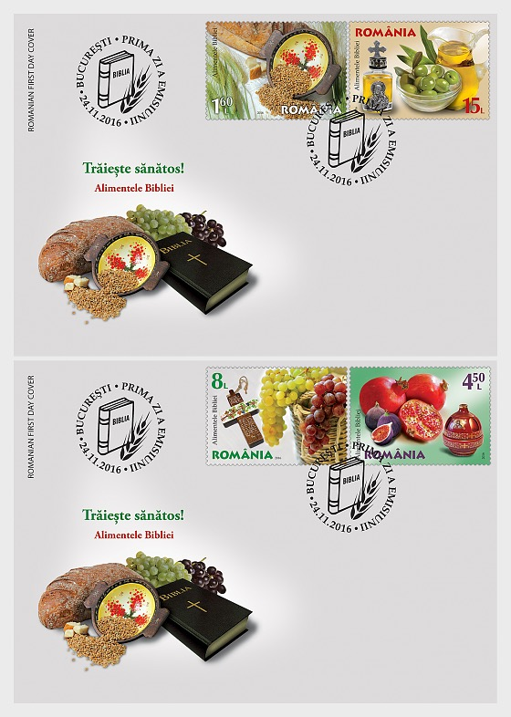 ROMANIA FDC FOOD