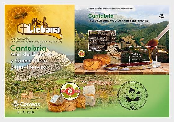 SPAIN CUISINE CANTA FDC