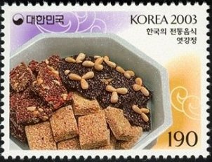 Yeot-Gangjeong (1)