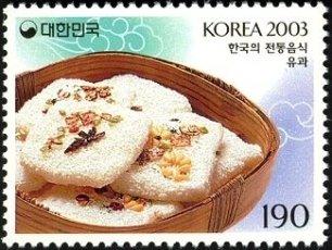 SOUTH KOREA 2003 - DESSERTS