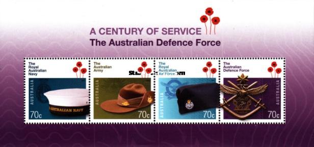 aus defence ms