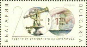 Bulgaria Ant 1