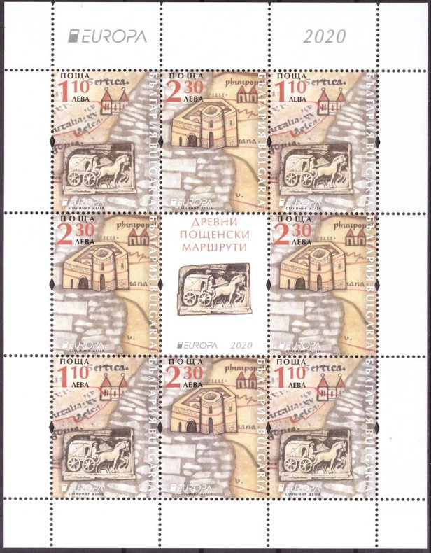 bulgaria mini sheet